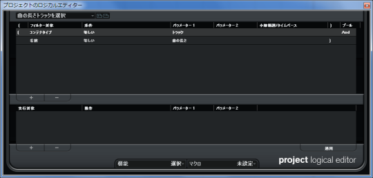 c8_export_mixdown_logical