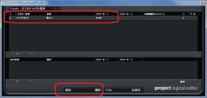 C8_logical_select_all_tracks