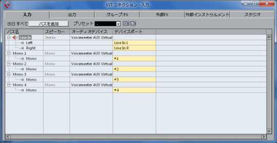 cubase-vst-input-composite